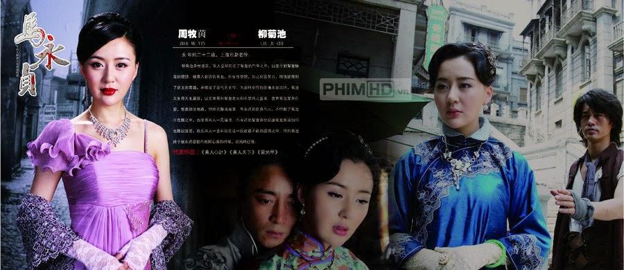 Tân Mã Vĩnh Trinh - Ma Yong Zhen - 2012