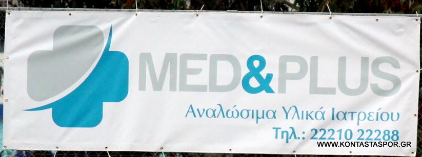 MED & PLUS