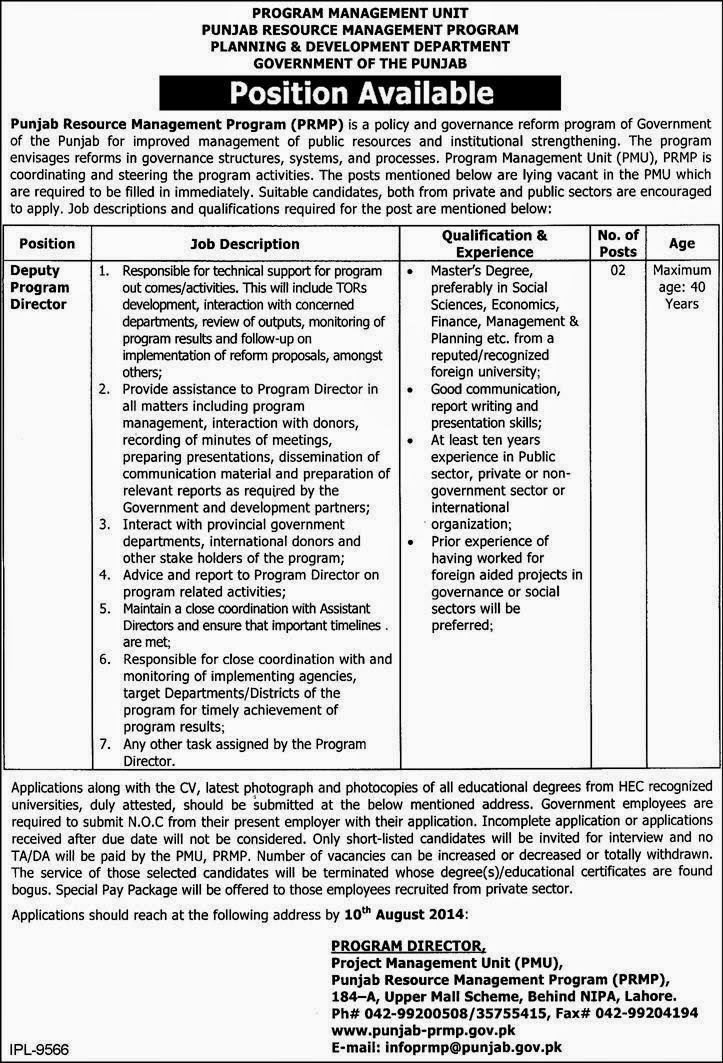 Deputy Programme Director Vacancies in Punjab Resource Management Program, Lahore