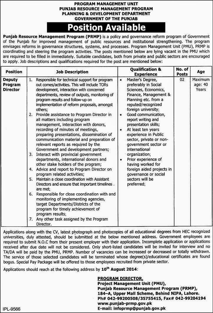 Deputy Programme Director Vacancies in Punjab Resource Management Program, Lahore