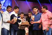 Aagadu audio release function photos-thumbnail-9