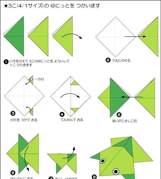 taman kreativiti saya origami katak