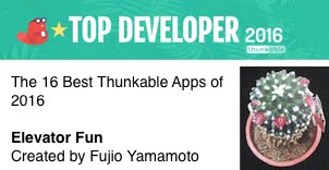 won The 16 Best Thunkable Apps of 2016