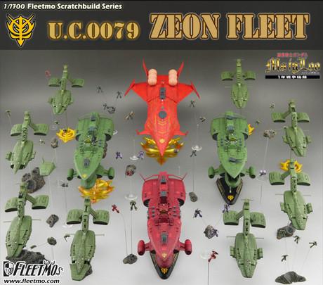 zeon fleet army universal century drama