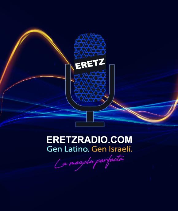 Radio Eretz de Israel y en español