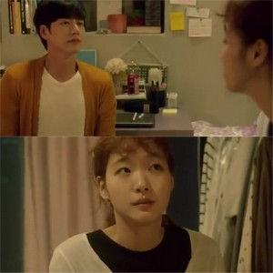Sinopsis Cheese in the Trap episode 6 part 2