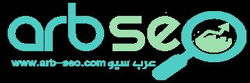 عرب سيو : تعلم سيو صح بالعربي