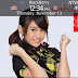 FREE DOWNLOAD THEMES NABILAH JKT48 FOR BLACKBERRY
