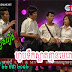 CTN COMEDY REATREY KAMSAN 22 March 2014