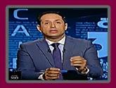 --- برنامج القاهرة 360  أحمد سالم حلقة يوم السبت 3-12-2016