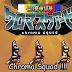 Chroma Squad chama a atenção da Saban