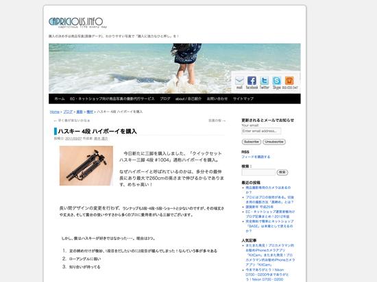 ハスキー 4段 ハイボーイを購入 / capricious.info