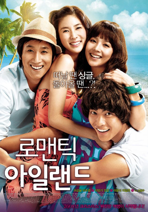Free Download Romantic Island Subtitle Indonesia