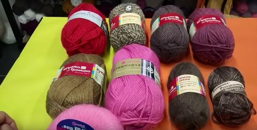 Состав пряжи для вязания носков 50
