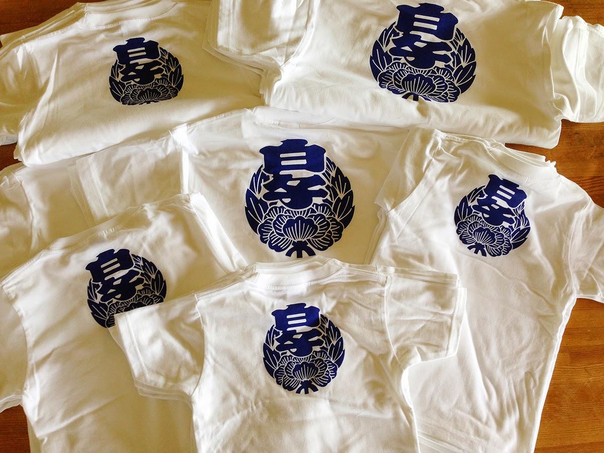 プリントTシャツ作成致します