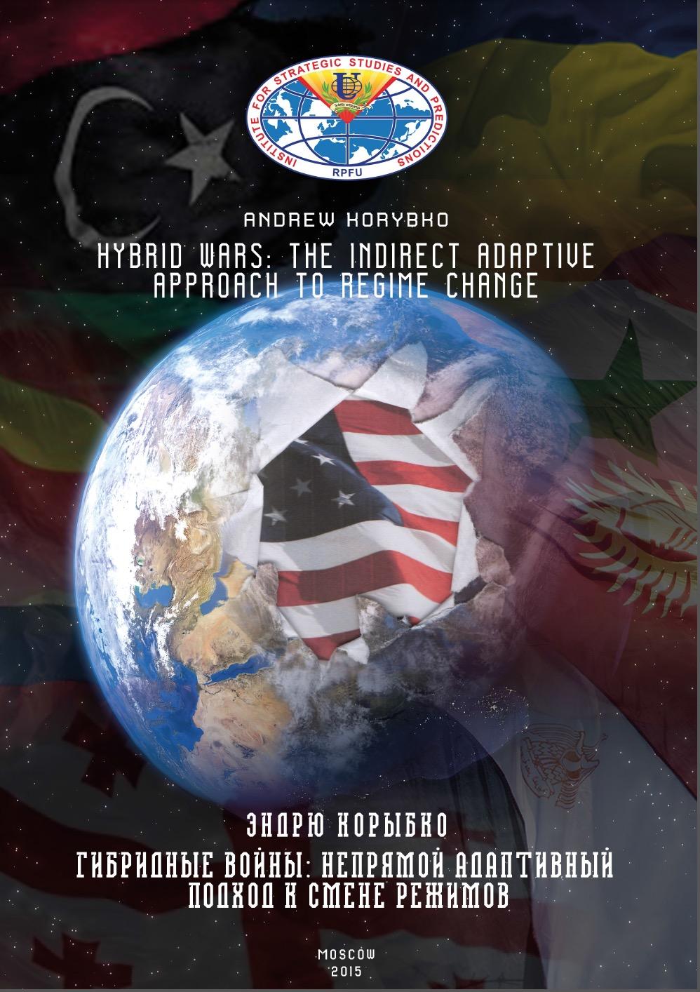 Guerras Híbridas: La aproximación adaptativa indirecta al cambio de régimen. Por Andrew Korybko
