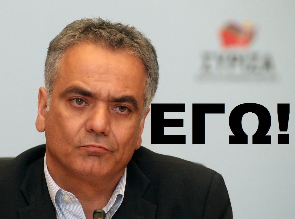 Σκουρλέτης ο Κωλοτουμπεύς - Όνειρο θερινής νυκτός ο κατώτατος μισθός των 751 ευρώ