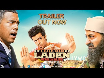 tere-bin-laden-teaser-download