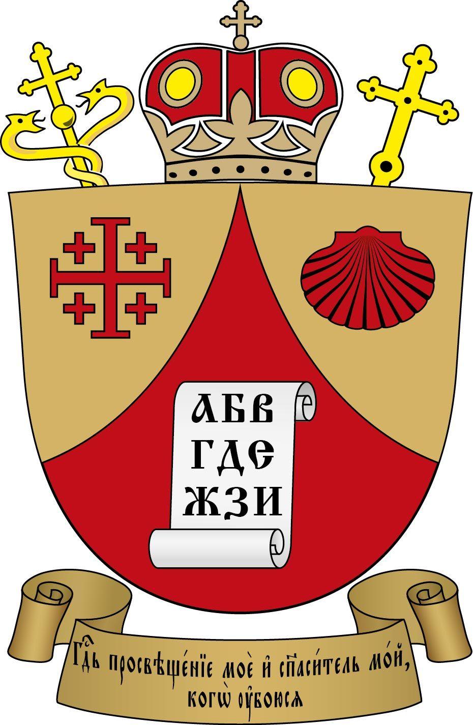 PRZ-WAR