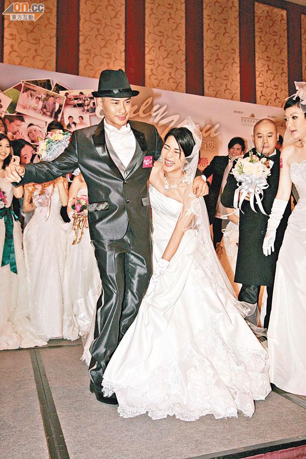Cheng ekin wedding