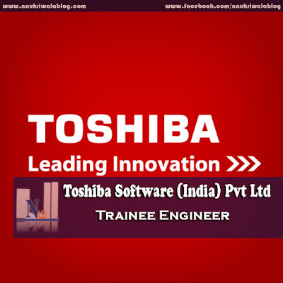 Trainee Engineer Job 2015