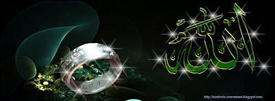 Image couverture facebook islamique