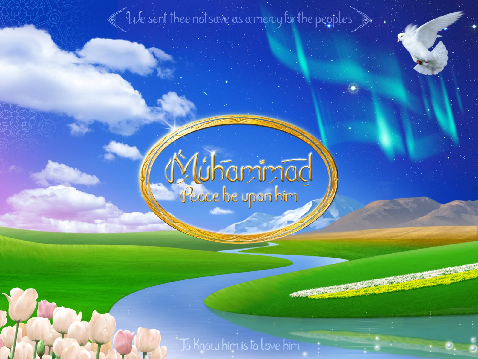 islamic wallpapers islamic art Ramadan%252BWallpapers%252B2010%25252C%252BIslamic%252BRamzan%252BDesktop%252BBackgrounds%252BSports%252BCar%252BWallpapers%252B2011%252B%252BFree%252BSports%252BCar%252BWallpapers%252B2011%252B%2525C2%2525B7%252BStones%252BWallpapers1%252B%2525281%252529 Wallpaper 2011 ramadan