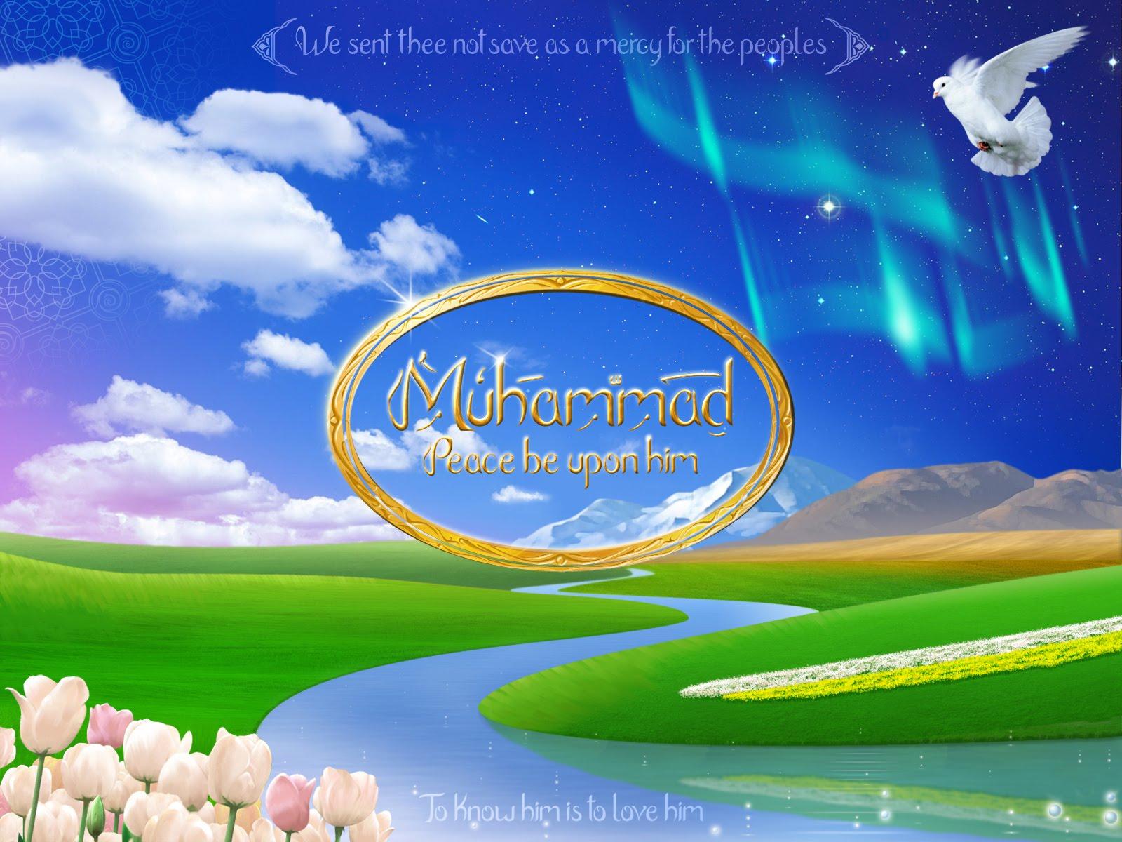 Lucy Nine Ramadan Wallpapers 2010 Islamic Ramzan Desktop