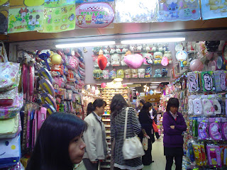 Honky Kong Street scene
