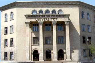 Azərbaycan Dövlət Mədəniyyət və İncəsənət Universiteti