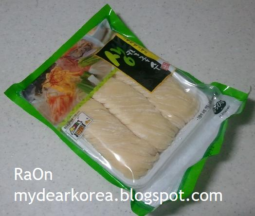 MY DEAR KOREA: KOREAN RECIPE: Knife-cut Noodle Soup with Chicken Broth