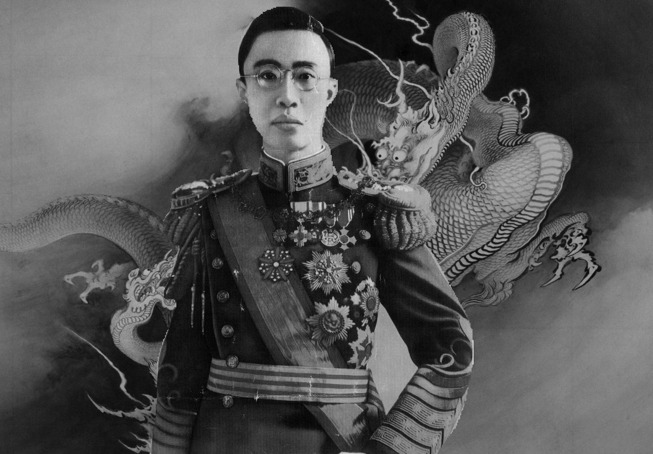 Image result for emperor of manchukuo