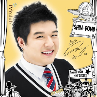 Shin Dong Hee - ShinDong Super Junior