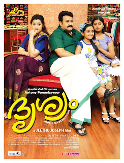 Watch Drishyam 2013 Movie Online, Download Links Torrents
