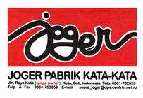 mr joger rep powerplant n 90592158710 e 3570483416