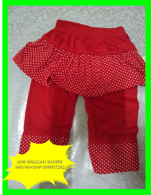 Seluar Skirt Kanak-Kanak : Merah