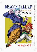 Young Jijii's Dragon Ball AF Remake Cover Art