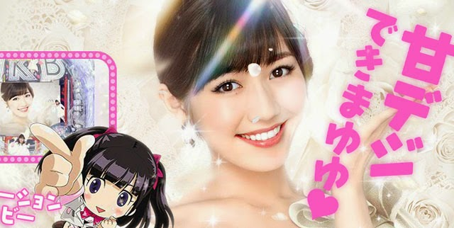 pachinko-akb48-wweet-mayuyu-versi-video-dan-web