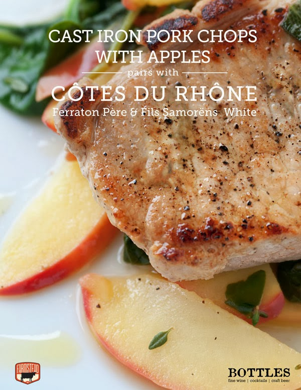 Pork Chop & Apples Recipe and Food & Wine Pairing