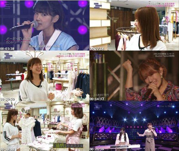 [TV-Variety] The Girls Live – 2016.09.01 #132