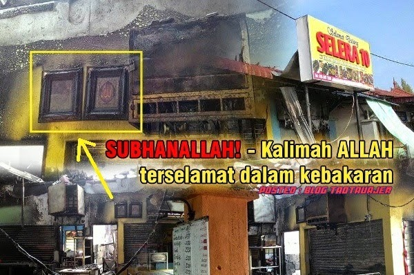 Subhanallah 5 Gambar Kalimah Allah Terselamat Dari Kebakaran Yang Dasyat