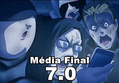 Média Final: 7.0