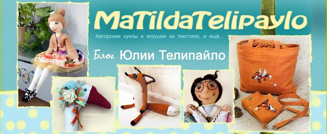 MaTildaTelipaylo