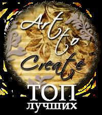 ТОП-4    20.11.12
