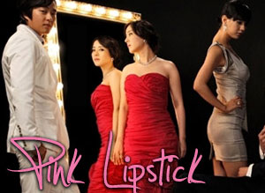 Pink Lipstick May 28 2012 Replay