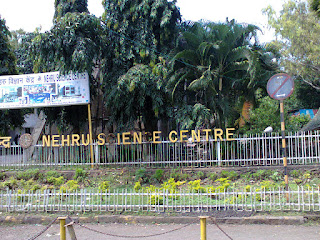 Nehru Science center Mumbai