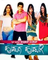 Huduga Hudugi (2010) - Kannada Movie
