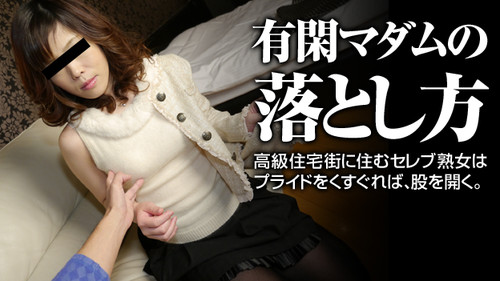 Pacopacomama 012116_016 Ensei Yukari [HD]