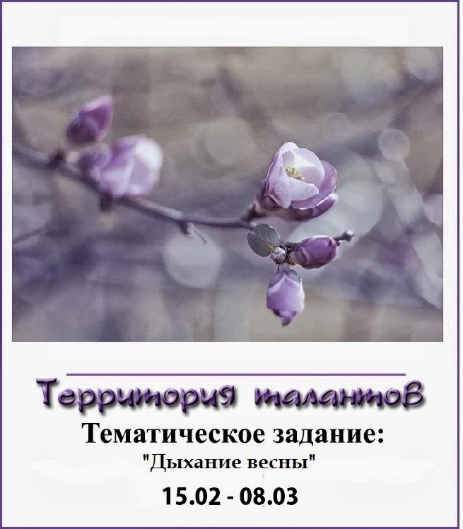 http://10000talantov.blogspot.ru/2014/02/1-2014_15.html