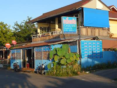Oasis bar in Nong Khai